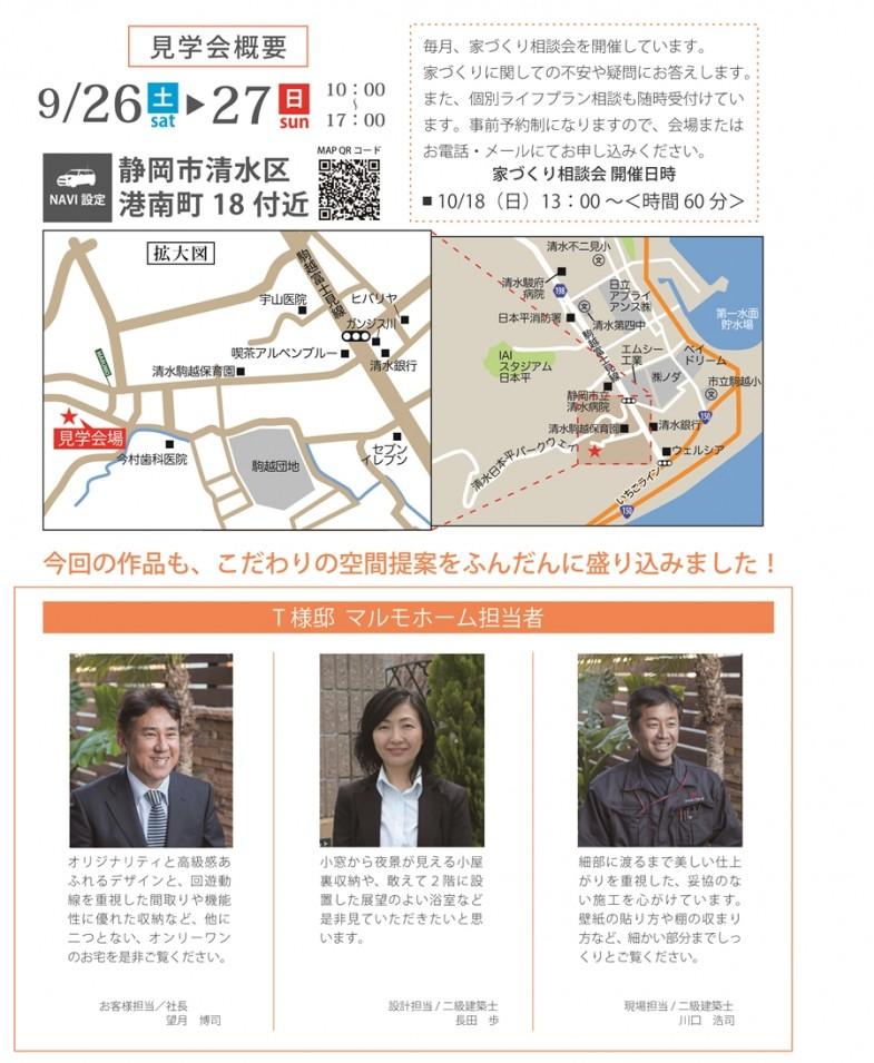 港南町地図