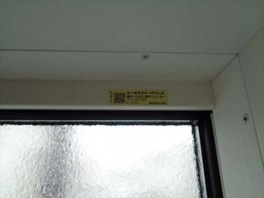 窓のQRコ-ド