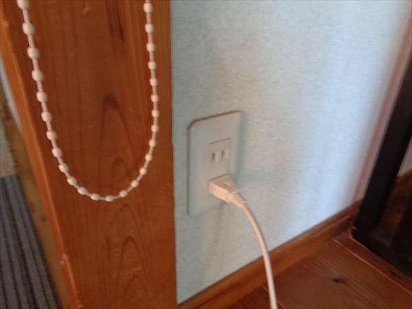 電気を止める
