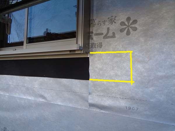 外壁防水紙の貼り方