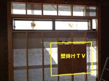 壁掛けTV下地
