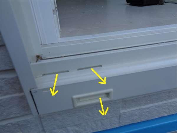 窓の仕組み