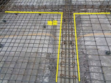 木造3階建ての基礎配筋