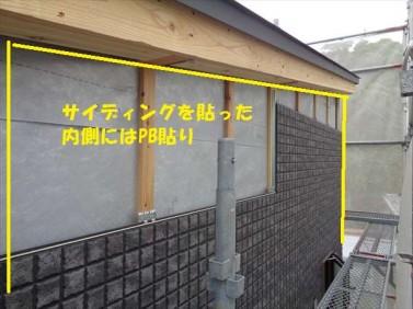外壁とPB貼り
