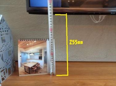 壁掛けTVが斜め