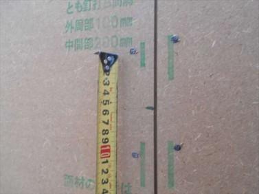 外壁パネル貼り