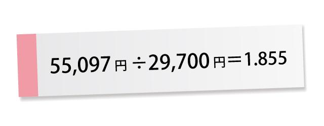 174a0ae63b6bf2f26dcb6c630b292352