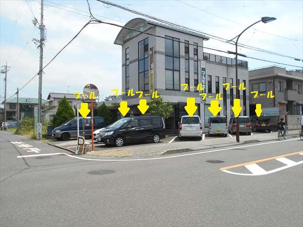 大浜プ-ル駐車場