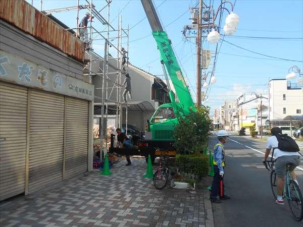 建方の安全確保