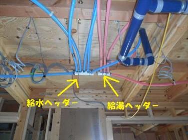 天井裏配管