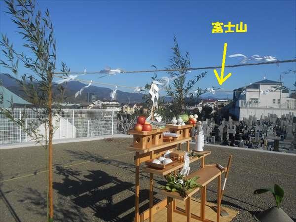 富士山が見える家