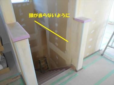 階段スペ-ス