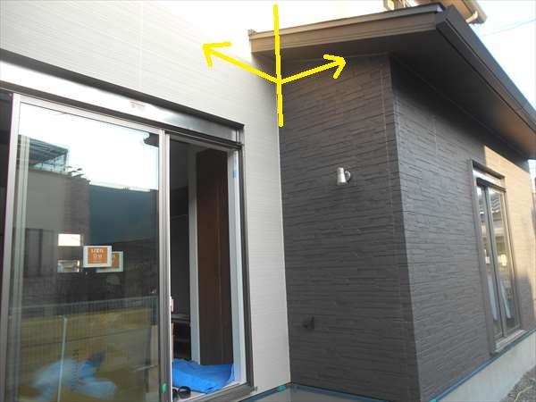 外壁の貼り分け