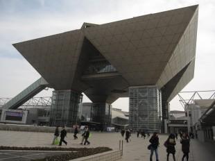 JAPAN建材フェア