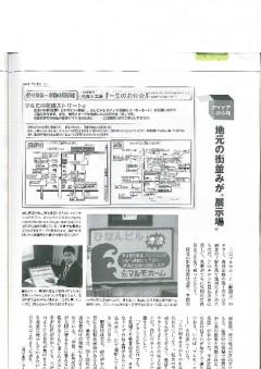 日経ホームビルダー2
