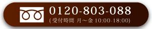 9c0412a5918fdcad6951fd878456a2f8