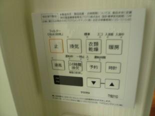 お風呂の換気扇スイッチ