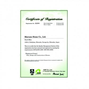 ISO9001登録証s